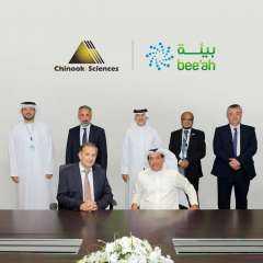 """""""بيئة"""" تعلن عن أول مشروع في الإمارات لتحويل النفايات إلى هيدروجين بالتعاون مع """"تشينوك ساينسيز"""""""