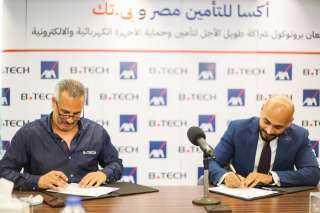 أكسا للتأمين مصر و بي . تك تعلنان توقيع شراكة لتأمين وحماية الأجهزة الكهربائية والالكترونية