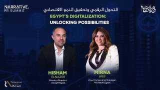 """""""حوارات صوت مصر """" تدخل عالم الاتصالات مع """"جوجل""""،""""مايكروسوفت """" لمستقبل أفضل للاقتصاد"""